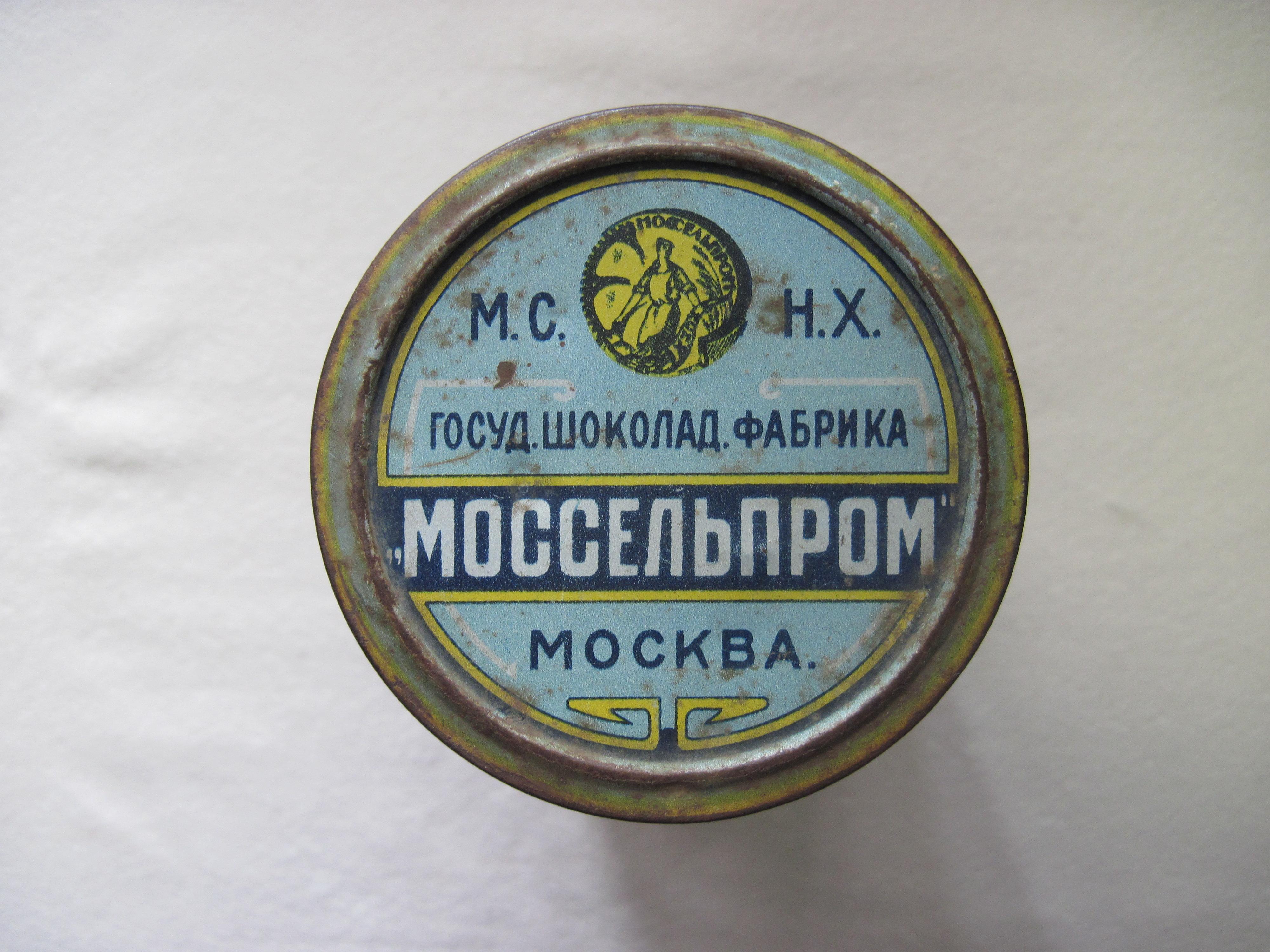Банка жестяная. Упаковка для какао государственной шоколадной фабрики «Моссельпром». Период создания: 1922-1932 гг.