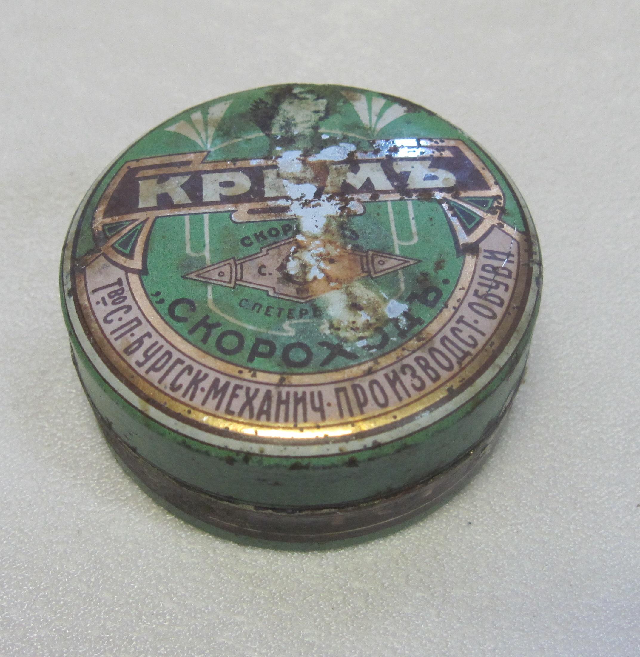 Банка жестяная. Упаковка для обувного крема «Скороходъ».<br /> Период создания: конец ХIХ — начало ХХ вв.<br /> Материал, техника: Жесть, штамповка, вальцовка.<br /> Размер: d - 5.3 см.h -2.3 см.