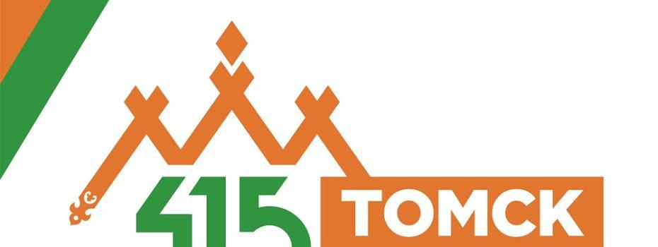 Томск 415